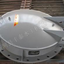 供应河南玻璃钢拍门制造研发、山东复合材料拍门、广州玻璃钢拍门