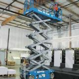 供应吉尼剪叉自行式电动高空作业平台