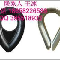 钢丝绳套环