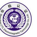 无线鼠标出口欧盟做CE-RTTE认证图片