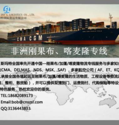 非洲海运图片/非洲海运样板图 (3)