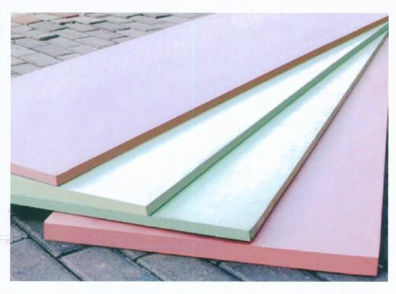 供应兴化外墙保温挤塑板生产厂家、兴化外墙保温挤塑板厂家直销
