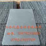 供应绍兴文化青石板岩
