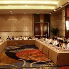 供应杭州会议录像编辑制作晚会活动摄像