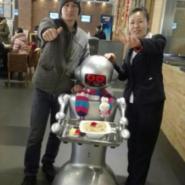 跳舞迎宾展示机器人厂家直销图片