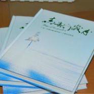 郑州聚会纪念册制作图片
