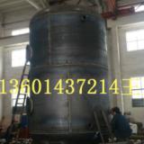 供应直径1800活性炭过滤器