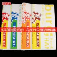 供应汉堡纸袋-汉堡纸-军屯锅魁纸袋