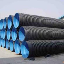 供应专业生产HDPE双壁波纹管批发