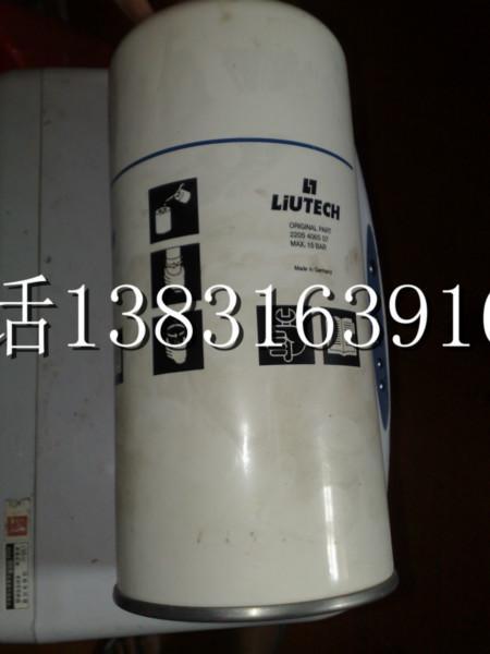 柴滤滤清器图片/柴滤滤清器样板图 (4)