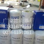 旋装式柴油滤清器XGXL1-40图片