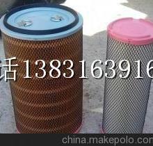 供应卡特空气滤芯 4N0313,新疆卡特空气滤芯,新疆卡特空气滤芯批发商