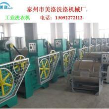 供应海口15-300kg工业洗衣机,大型洗衣机,洗涤整熨设备首选美涤机械图片