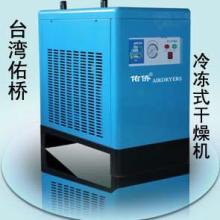 供应冷干机.冷干机供应商.冷干机价格.冷干机厂家