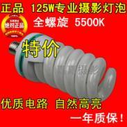 大功率125w全螺旋专业摄影灯泡图片