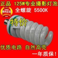 供应大功率125w全螺旋专业摄影灯泡E27通用摄影灯5500k自然光美图专用补光灯柔光箱配套摄影灯