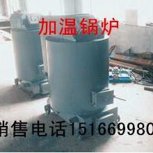 供应新型养殖锅炉设备