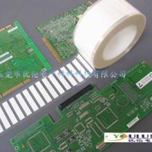 供应线路板标签聚酰亚胺耐高温标签批发