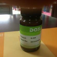 供应溶剂型平版其凹版油墨分散剂D-117批发