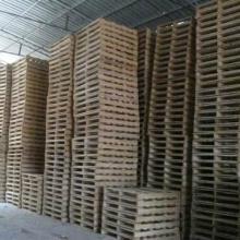 供应大连包装箱真空包装钢边箱托盘、无钉箱、小木箱、等等,卓越木业图片