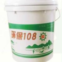 供应环保涂料代理热线,涂饰商情,环保108建筑胶