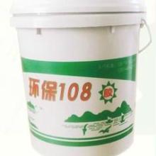 供应环保涂料代理热线,涂饰商情,环保108建筑胶批发