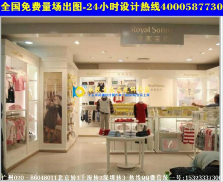 宝鸡童装店装修设计展柜韩国童装店装修图高清图片