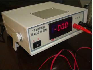 供应YDI型医用漏电测量仪(B超检定用)价格厂家