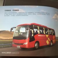 金龙客车KLQ6796-50 天津金龙客车30-33座 