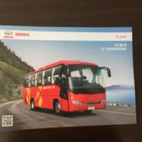 供应金龙客车KLQ6896 供应金龙客车35-41座客车