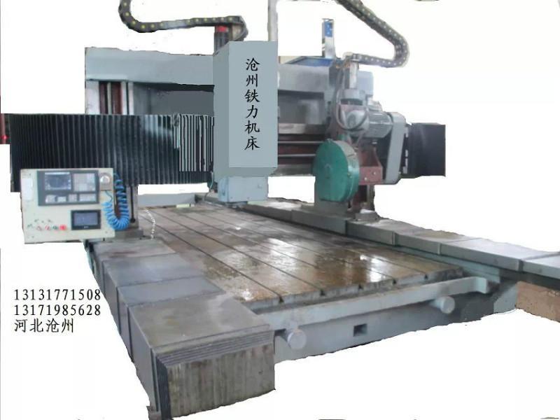 供应沧州铁林数控钻铣床 质优价廉性价比高的机床
