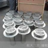 供应加工不锈钢雨水斗