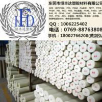 供应铁氟龙 铁氟龙板棒规格齐全 超强耐酸碱四氟板 ptfe厂家及地址