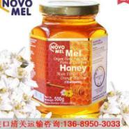 蜂蜜进口清关运输公司图片