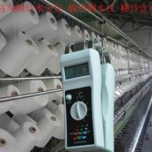 供应纺纱水分仪厂家纯棉纱含水率检测仪地址艾格瑞色纱水分仪方案批发