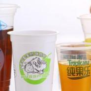 宁波奶茶杯订做一次性塑料杯塑料碗图片