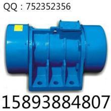 供应XVM-100-6振动电机/功率7.5KW振动电机/瓦房店轴承制造批发