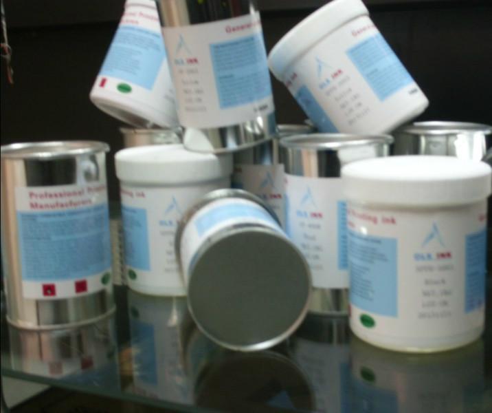 供应陶瓷表面油墨