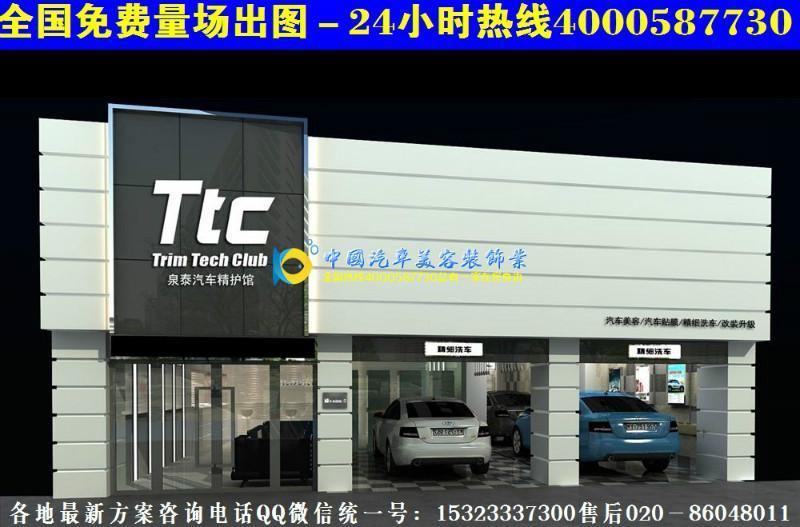 洗车房装修AN16小型汽车美容洗车店装修效果图CN34高清图片