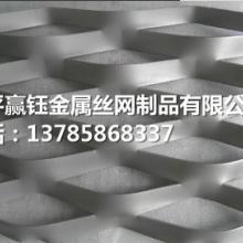 供应装饰钢板网厂家