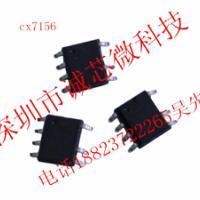 电源适配器CX7170