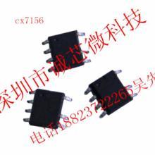 供应低电源适配器CX7156 低电源适配器CX7170批发