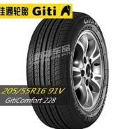 佳通轮胎 195/60R15 88H图片
