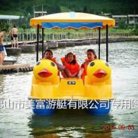 广东小黄鸭脚踏船批发