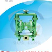 供应隔膜泵QBY系列气动隔膜泵