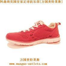 供应休闲运动女鞋