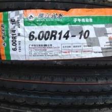 供应珠江轮胎750-16