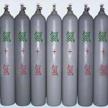 特种气体特种气体