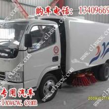 供应道路清扫车,洗扫车,扫路车,价格便宜,质量保证,服务周到