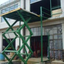 供应升降货梯